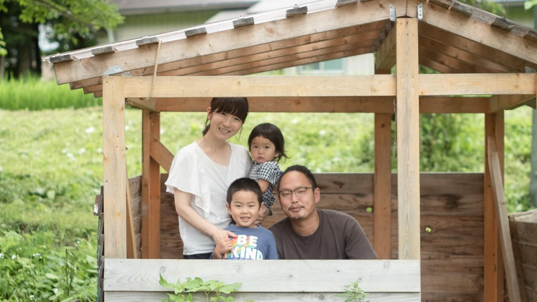 長野県山ノ内町 移住・定住情報サイト 暮らすやまのうち